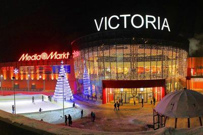 galeria victoria